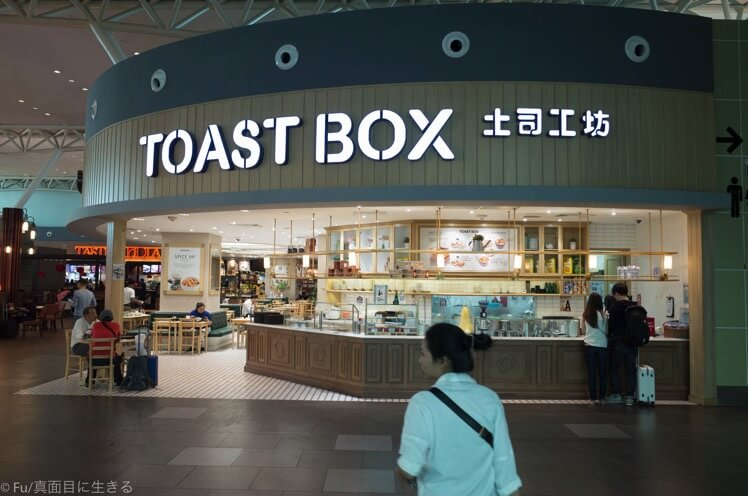 トーストのお店
