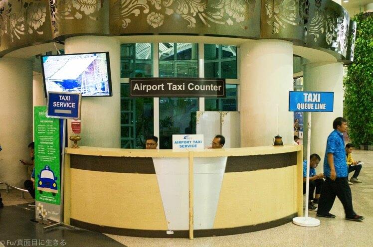 バリ島 空港タクシーで市内に移動する方法 前払い制で金銭トラブル無し