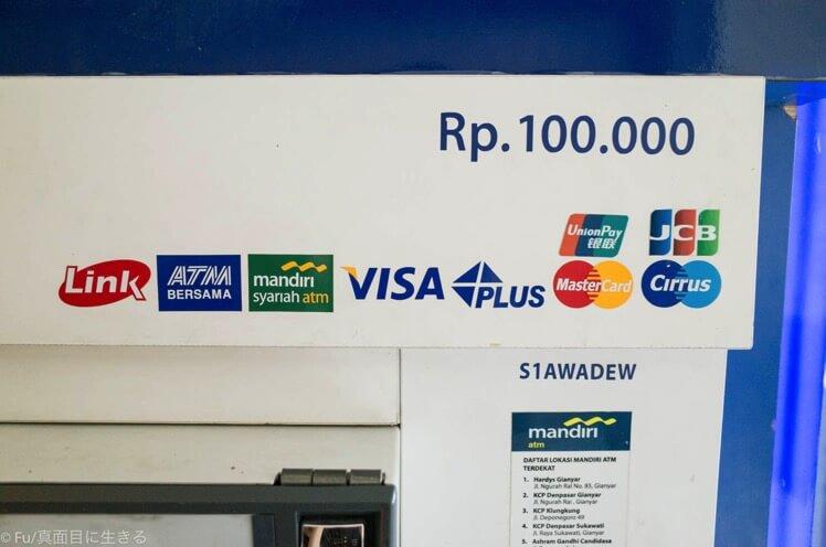 ATMの表示