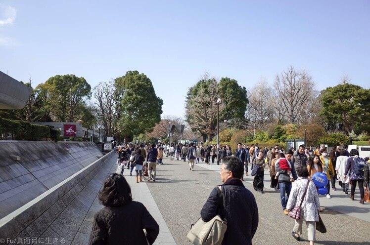 上野東京都美術館