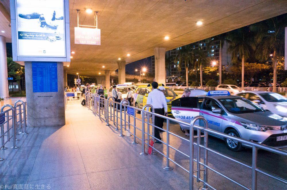タクシースタンド