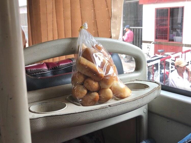 車内で食べたパン