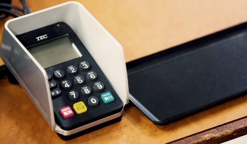 【クレジットカードで海外キャッシング】身に覚えのない請求がきたらどうしたらいい? 対策は?