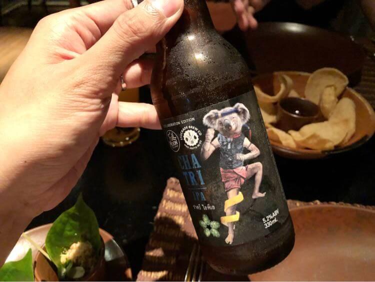 コアラのビール
