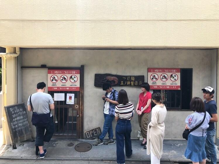五ノ神製作所の入り口