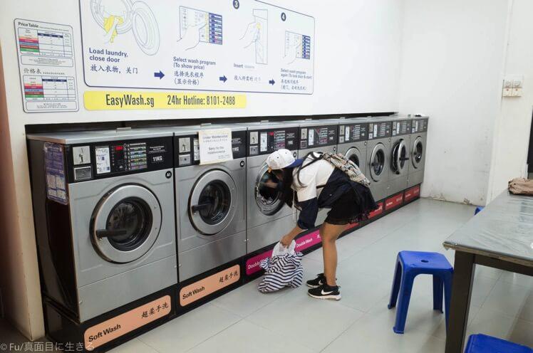 シンガポール コインランドリー「Easy Wash」で洗濯してきた