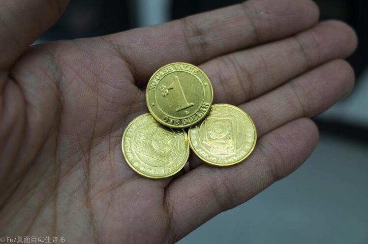 専用のコイン
