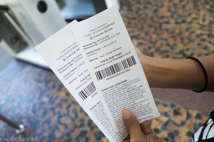 アドベンチャー・コーブ・ウォーターパーク【格安チケット】予約方法・割引クーポン・入場料金の比較まとめ【シンガポール】