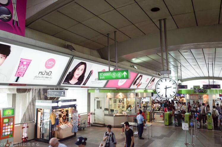 サイアム駅
