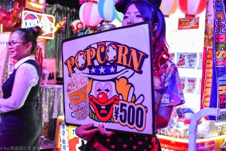 ロボットレストラン ショー開場でポップコーン販売
