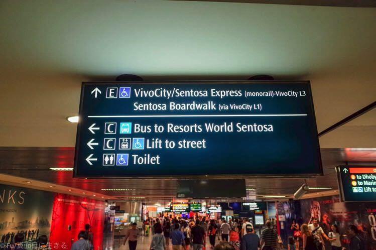 ユニバーサルスタジオシンガポール ハーバーフロント駅