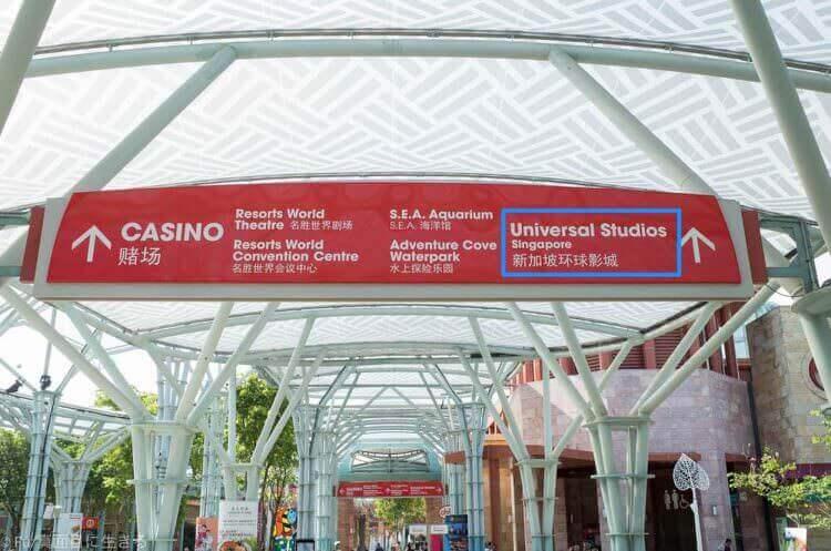 ユニバーサルスタジオシンガポール 案内板