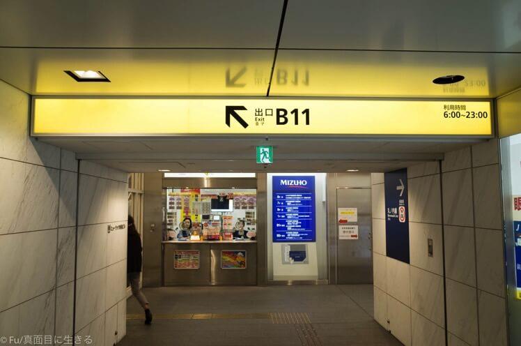 ロボットレストラン 行き方 駅出口