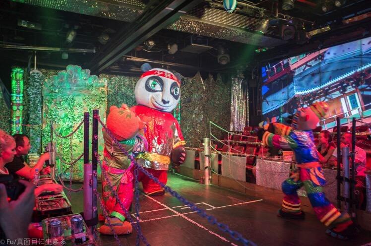ロボットレストラン ジャイアントパンダ