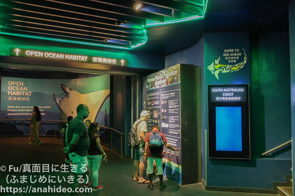 巨大水族館への順路