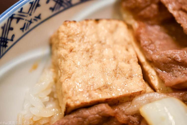 浅草今半 名物『百年牛丼』豆腐