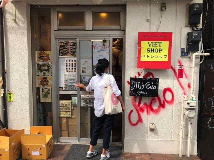 高田馬場 ベトナム食材ショップ