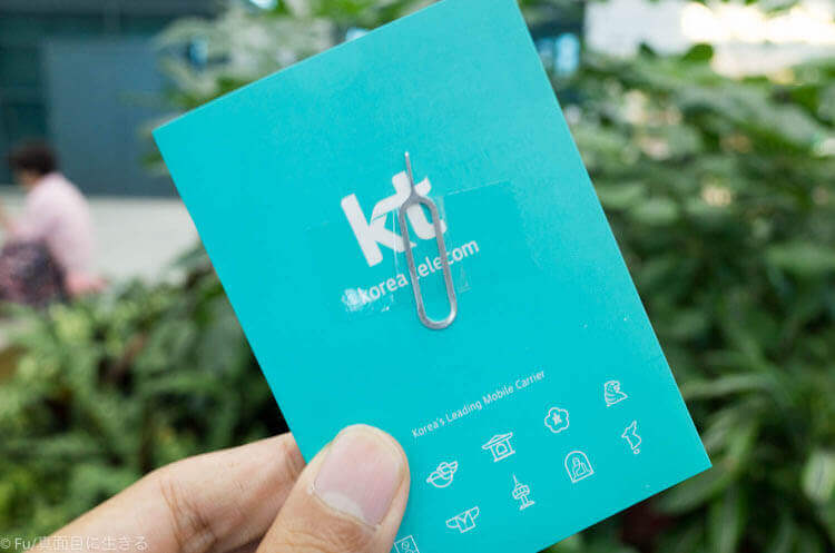 ソウル 仁川国際空港 SIMカード取出ピン