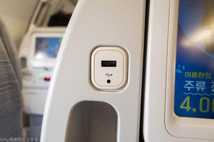 エアソウル RS751 USBボート