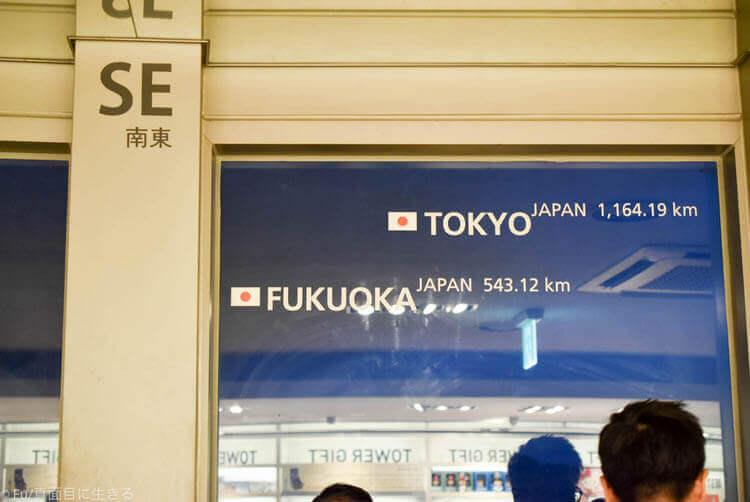 Nソウルタワー 東京の方角