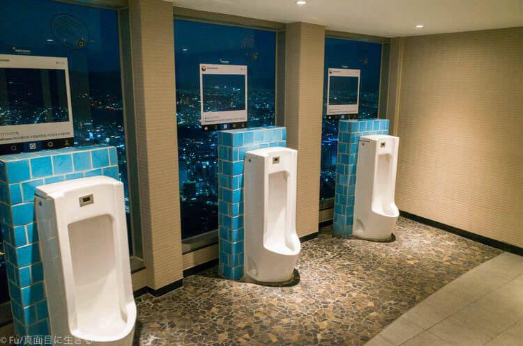 Nソウルタワー 男子トイレ