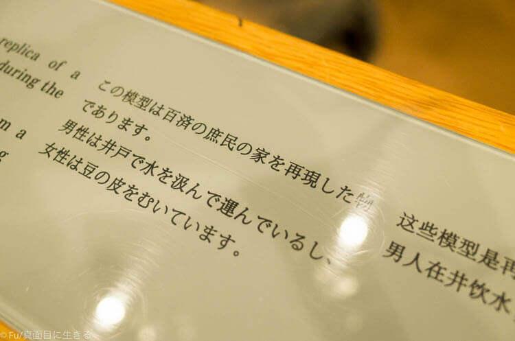 ソウル ロッテワールド 日本語の案内あり