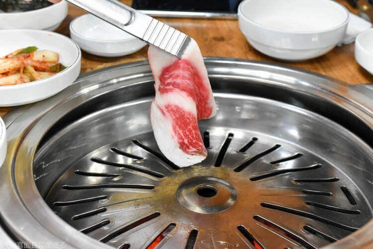 テチチョンユッシタン ともばら肉焼く