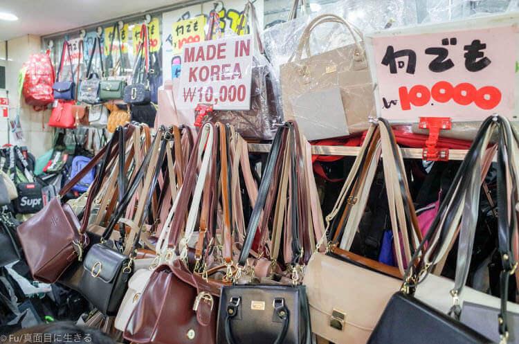ソウル GOTO MALL バッグが10,000ウォン