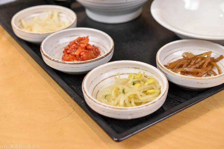 ソウル 味加本(みがぼん) 副菜