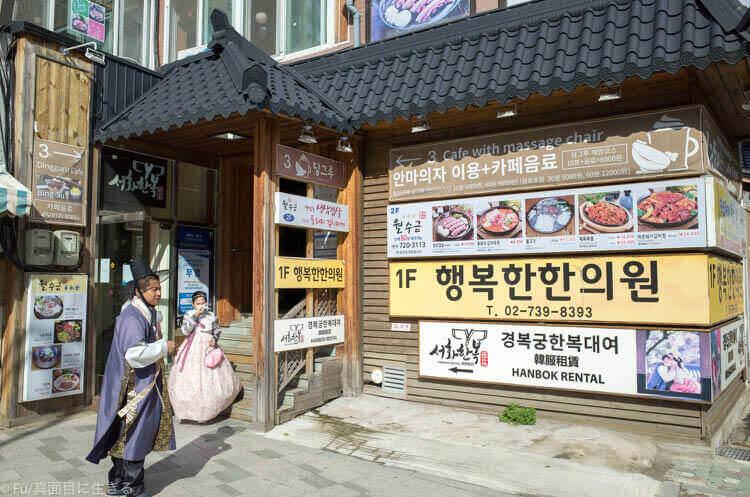 ソウル・景福宮で韓服(ハンボッ・チマチョゴリ)レンタル お店に到着