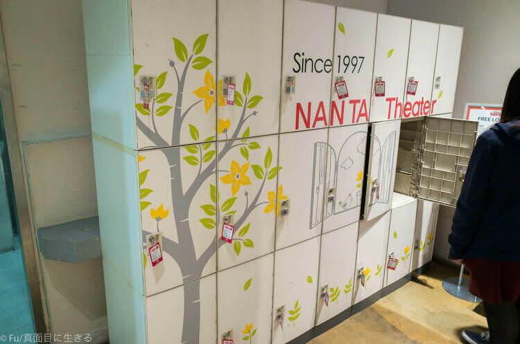 ソウル NANTA(ナンタ) ロッカーに荷物