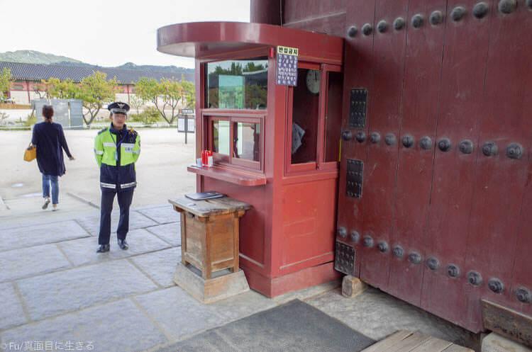 ソウル・景福宮で韓服(ハンボッ・チマチョゴリ)レンタル 入場無料