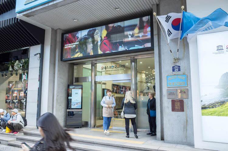 ソウル NANTA(ナンタ) ビルの入り口