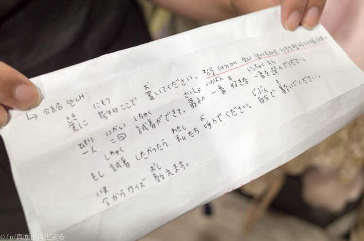 ソウル・景福宮で韓服(ハンボッ・チマチョゴリ)レンタル 試着の仕方