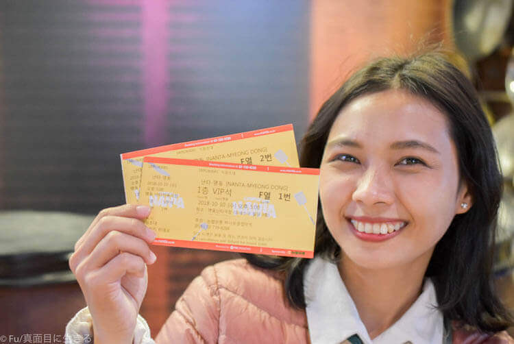 【割引あり】NANTA(ナンタ) 明洞劇場 予約方法・クーポンチケットの買い方【韓国・ソウル】