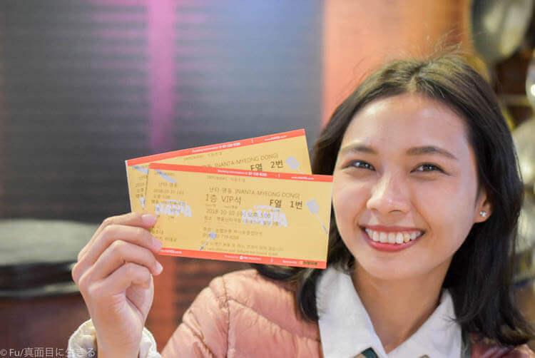 NANTA(ナンタ) 明洞劇場【格安チケット】予約方法・割引クーポン・入場料金の比較まとめ【韓国・ソウル】