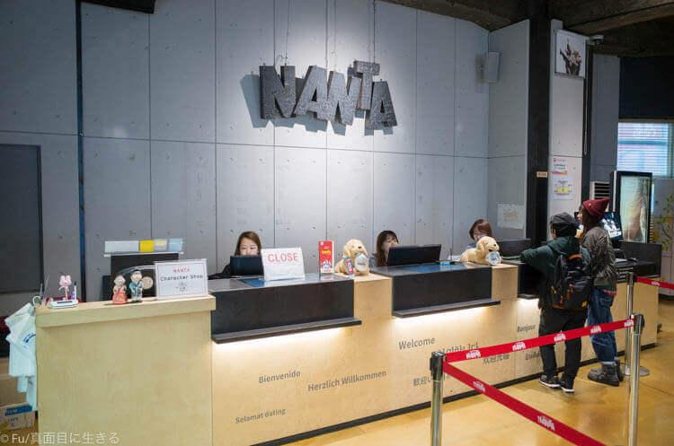 ソウル NANTA(ナンタ) チケットカウンター