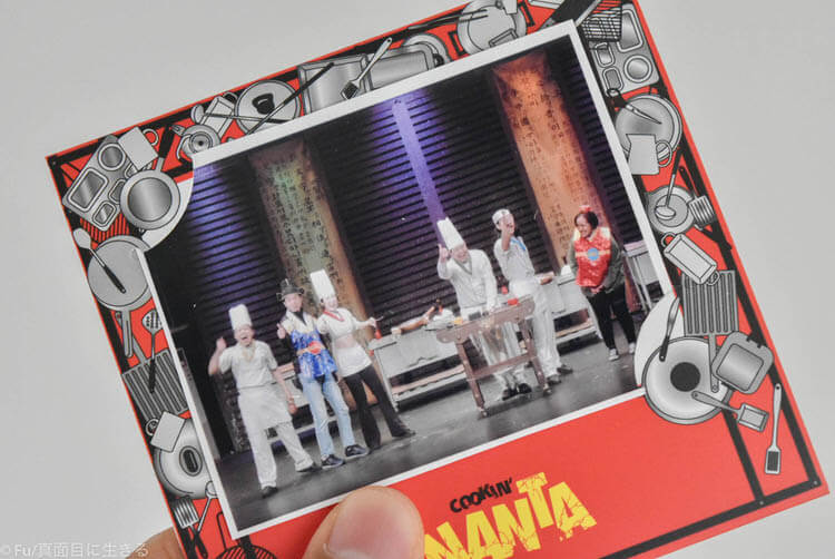 ソウル NANTA(ナンタ) 景品の写真