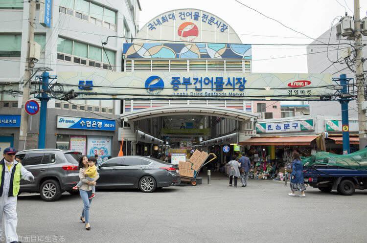 ヒュンダイ レジデンス ソウル 近くの市場