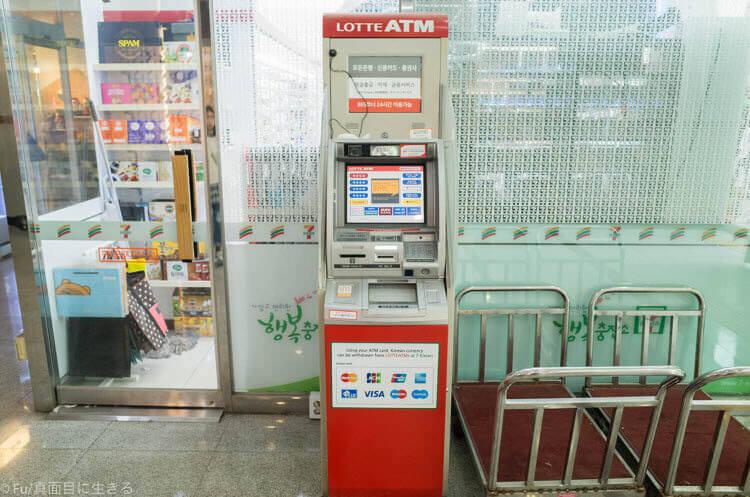 ヒュンダイ レジデンス ソウル ATM