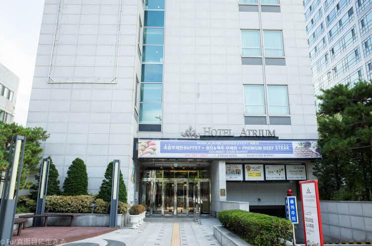 Hotel Atrium (ホテル アトリウム)【口コミ・宿泊記】ソウル中心部で観光地へのアクセスが楽チン、お風呂付きがうれしい!