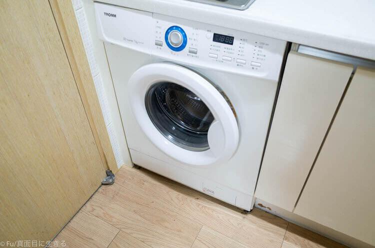 ヒュンダイ レジデンス ソウル 洗濯機