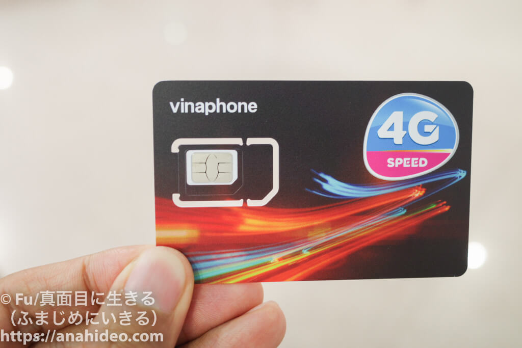 vinaphonのSIMカード