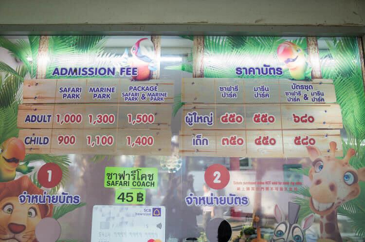 タイ人価格