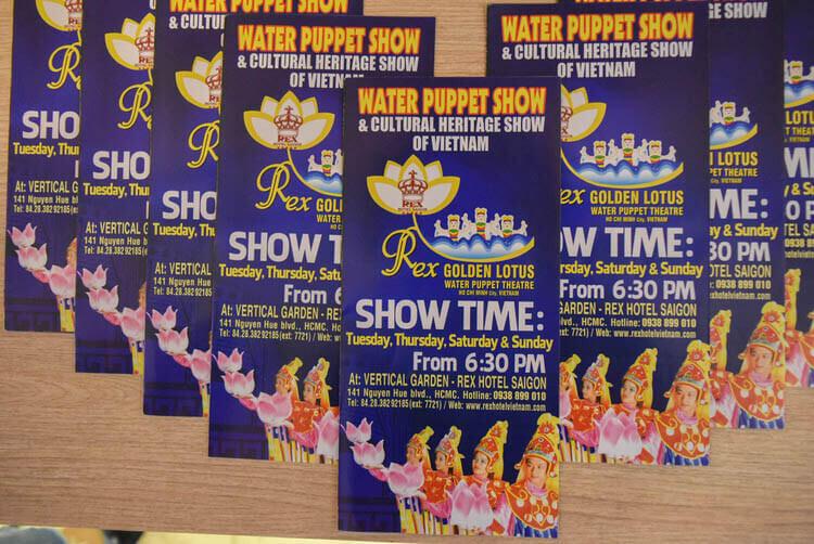 レックス ホテル サイゴン 水上人形劇