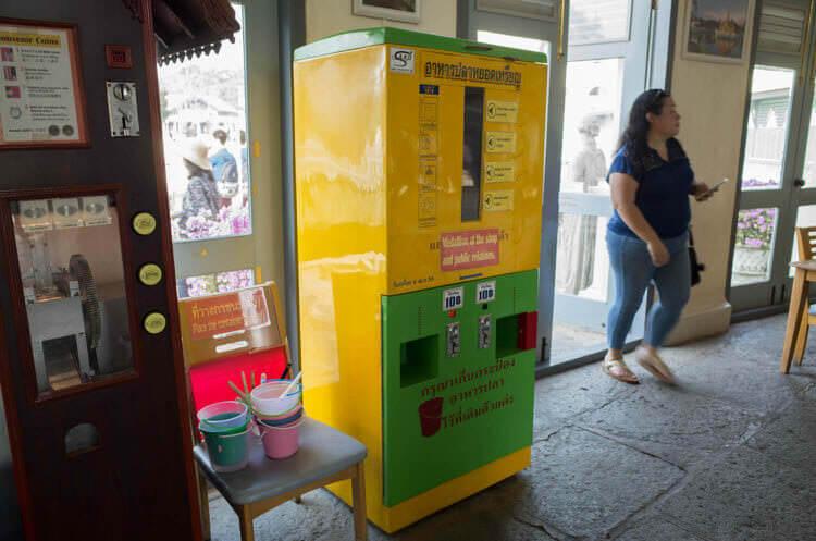 バンパイン宮殿 魚の餌自販機