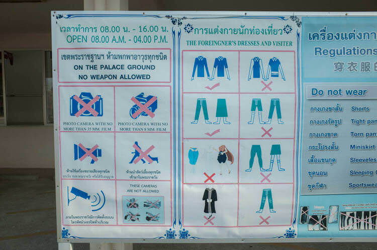 服装の注意書き