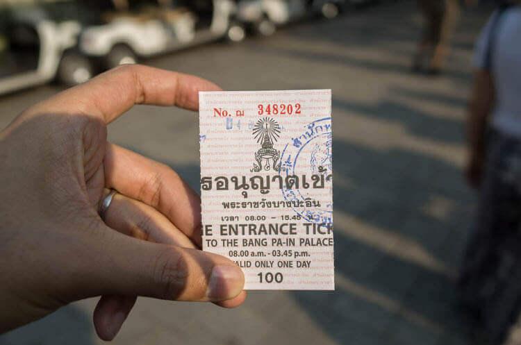 バンパイン宮殿 チケット