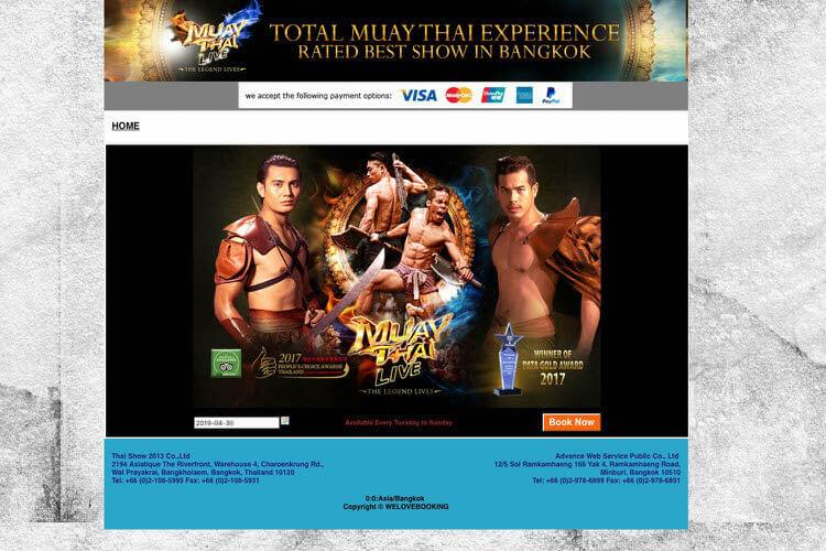 バンコク ムエタイショー チケット購入 公式ウェブサイト