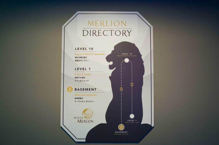 マーライオンタワー エレベーター図